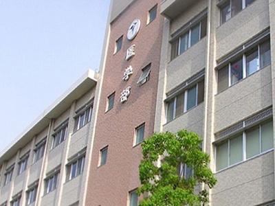 徳島大学 蔵本キャンパスまで500m