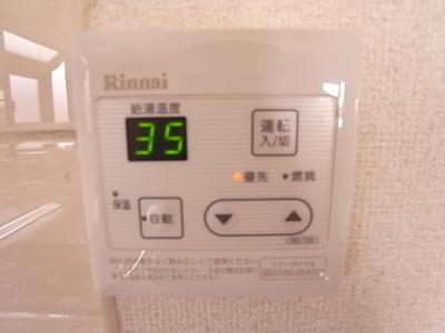【セキュリティ】グローリーハイツ弐番館
