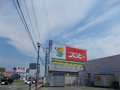 ホームセンターハッピー外旭川店まで1200m