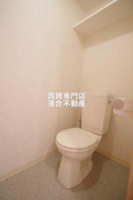 【トイレ】みなみ野ガーデン・コート