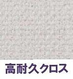 【その他】アーバンコート松見坂