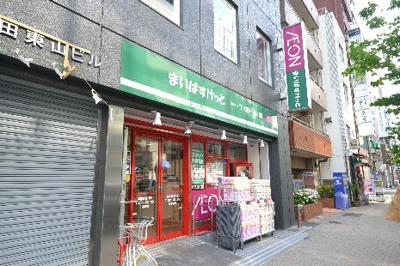 まいばすけっと 神田駅北口店(191m)