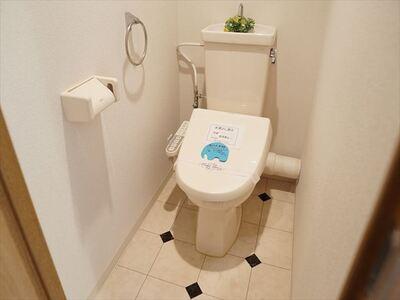 【トイレ】マイン中島公園