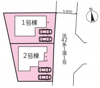 【区画図】平塚市公所 新築戸建 全2棟1号棟
