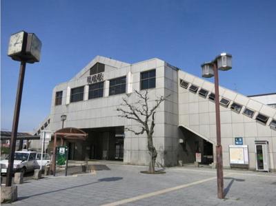 JR「岡崎駅」まで590m
