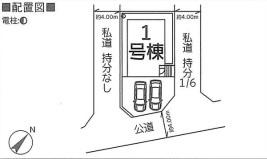 【区画図】クレイドルガーデン阿見町うずら野第12