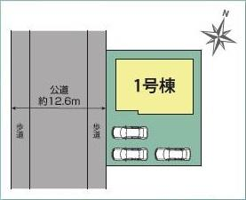 【区画図】土浦市おおつ野7丁目 新築戸建