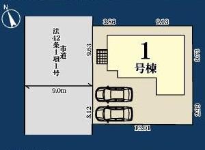 【区画図】土浦市中3期 新築戸建 全1棟