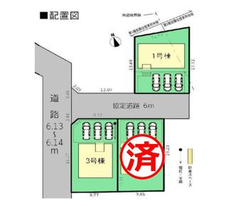 【区画図】富士市中野第10 新築戸建 全3棟 (1号棟)