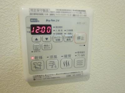 【その他】シャーメゾン陽明