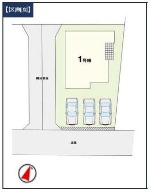 【区画図】土浦市右籾8期 新築戸建(全1棟)