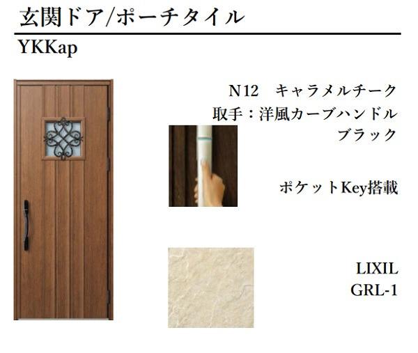 簡易タッチキー付き玄関ドア。荷物で手がふさがっていてもタッチキーなので押すだけで施錠・解錠が可能♪
