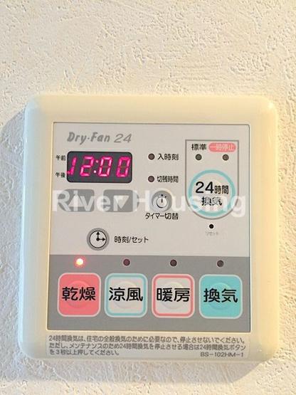 【設備】ルーブル中野新橋参番館
