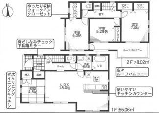 平塚市四之宮4丁目 新築戸建 全10棟1号棟