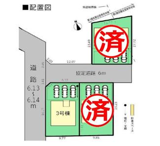 【区画図】富士市中野第10 新築戸建 全3棟 (3号棟)