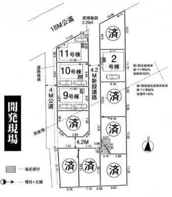 【区画図】所沢市北中3丁目 全11区画 今回販売4棟 2号棟