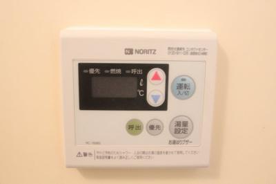 【設備】ドミール・ツダ