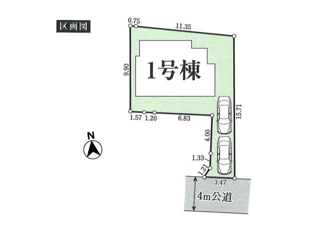 【区画図】武蔵村山市中藤5丁目 新築戸建て~収納豊富な4LDK~