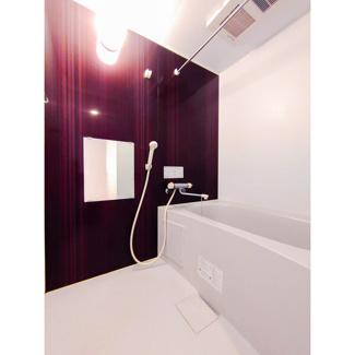 【浴室】【仲介手数料無料】Parma