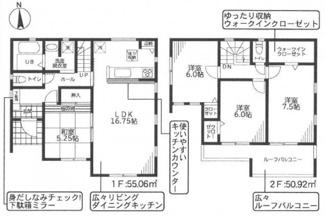 平塚市四之宮4丁目 新築戸建 全10棟2号棟