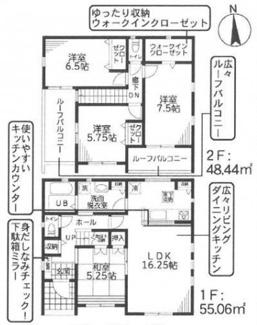 平塚市四之宮4丁目 新築戸建 全10棟4号棟
