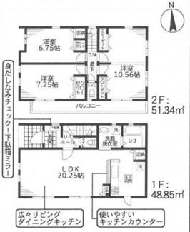平塚市四之宮4丁目 新築戸建 全10棟5号棟