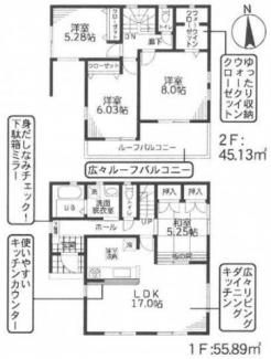 平塚市四之宮4丁目 新築戸建 全10棟6号棟