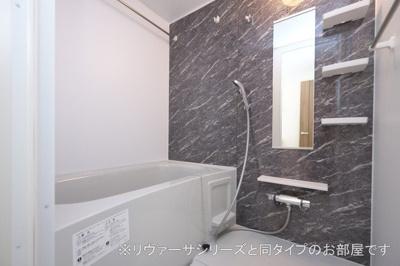 【浴室】矢巾町南矢幅アパート