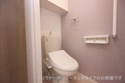 【トイレ】矢巾町南矢幅アパート