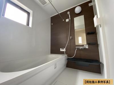 【同社施工事例写真】1坪の広々バスルーム♪浴室乾燥付で雨の日でも楽々お洗濯♪