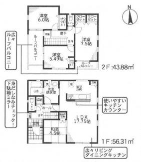 平塚市四之宮4丁目 新築戸建 全10棟10号棟