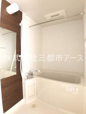 【浴室】ジェムストーンイケガミ
