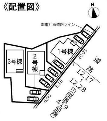 【区画図】豊田市舞木町21-1期 全3棟 2号棟<仲介手数料無料>加納小・猿投中 新築一戸建て