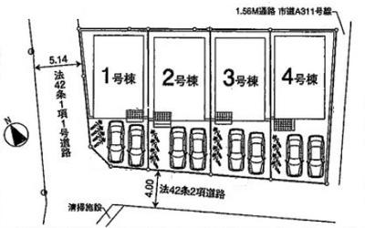 カースペース2台並列完備