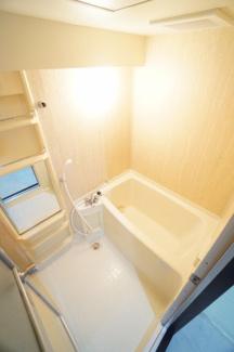 【浴室】アインズコートサンテラス東金