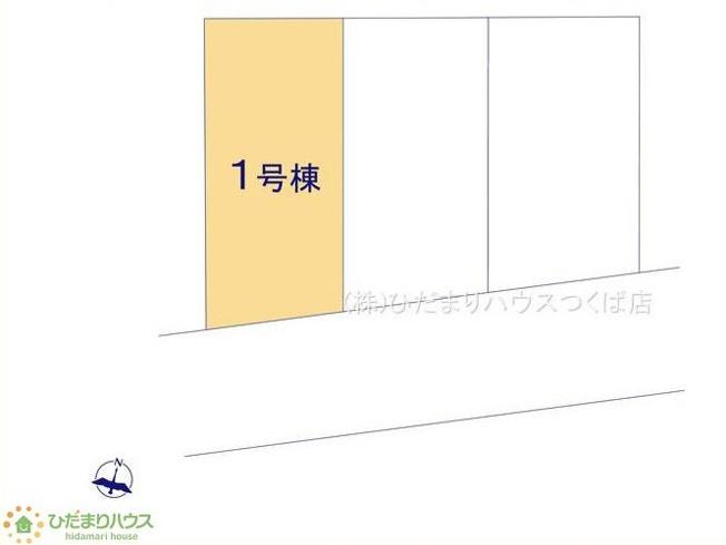 【その他】鹿嶋市宮下第4 新築戸建 1号棟