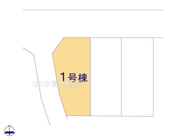 【区画図】西区三橋5丁目1868-2全3戸(1号棟)新築一戸建てブルーミングガーデン
