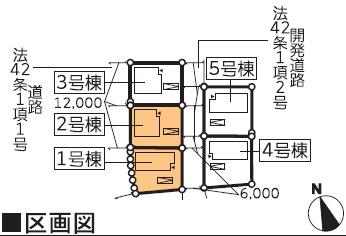 【区画図】新築建売 滝沢市牧野林 1号棟