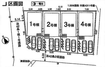 【区画図】入間市高倉1丁目 全4棟 1号棟