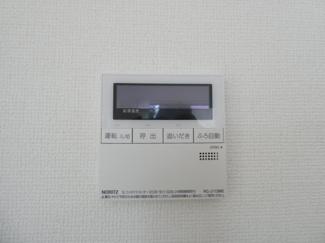 【発電・温水設備】碧南市中松町新築分譲住宅 1号棟