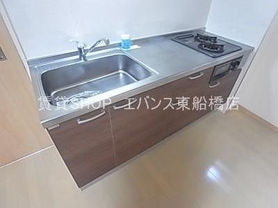【キッチン】アスピリアトレゾール