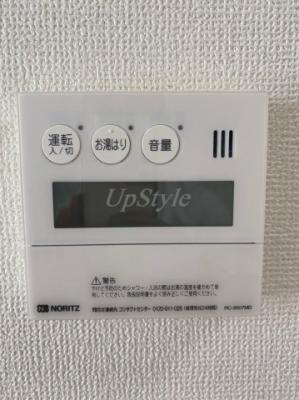【設備】リブ・プレシャス