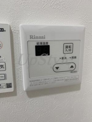 【設備】リブ青井