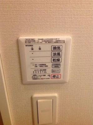 【その他】クレイノ葵芳 2号館