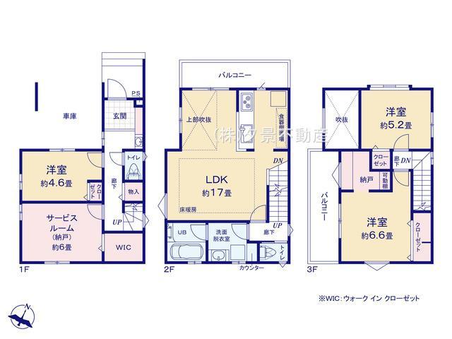 中央区鈴谷4丁目7-2(B号棟)新築一戸建てメルディア