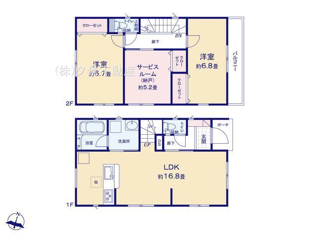 浦和区大東3丁目38-9(2号棟)新築一戸建てクレイドルガーデン