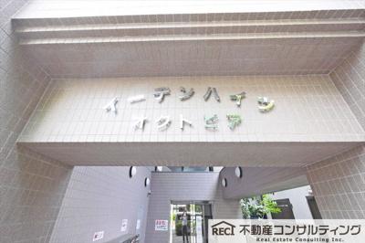 【浴室】イーデンハイツオクトピア