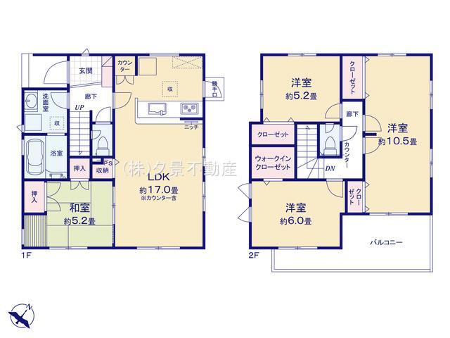 川口市戸塚鋏町13-16(1号棟)新築一戸建てブルーミングガーデン