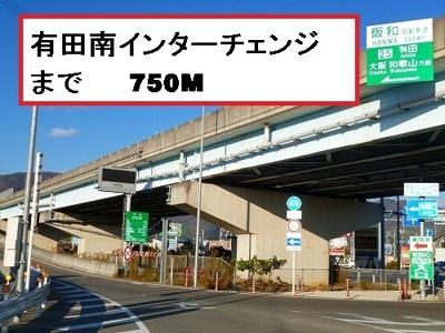 【その他】ハナミズキⅠ