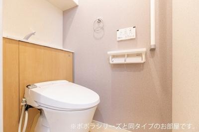 【トイレ】ジェラート